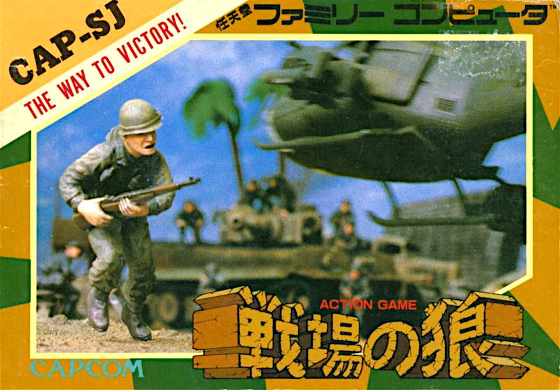 #Commando for #Nintendo #Famicom was released in Japan 34 years ago (September 27, 1986)  #TodayInGamingHistory #OnThisDay https://t.co/UkaCYHPJZx