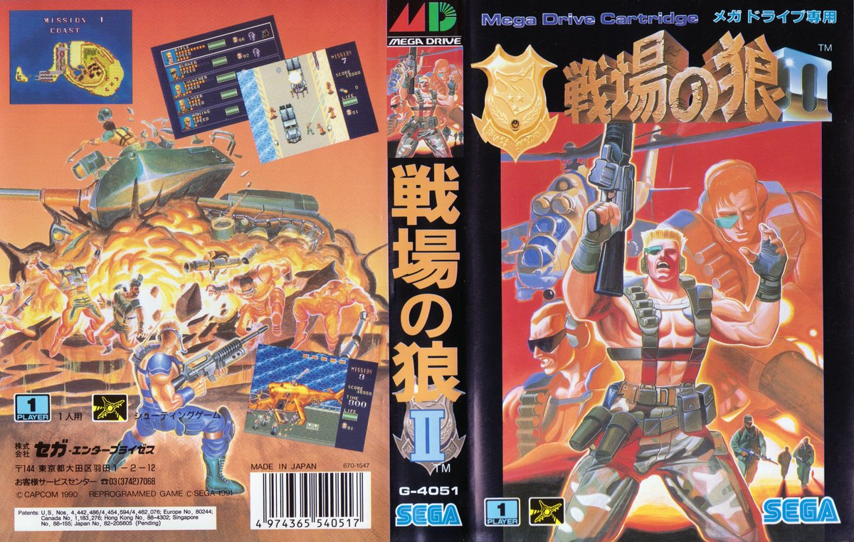 Senjou no Ookami II (#Mercs) for #SEGA #MegaDrive was released in Japan 29 years ago (September 27, 1991)  #TodayInGamingHistory #OnThisDay https://t.co/Ddv0RUmj3q