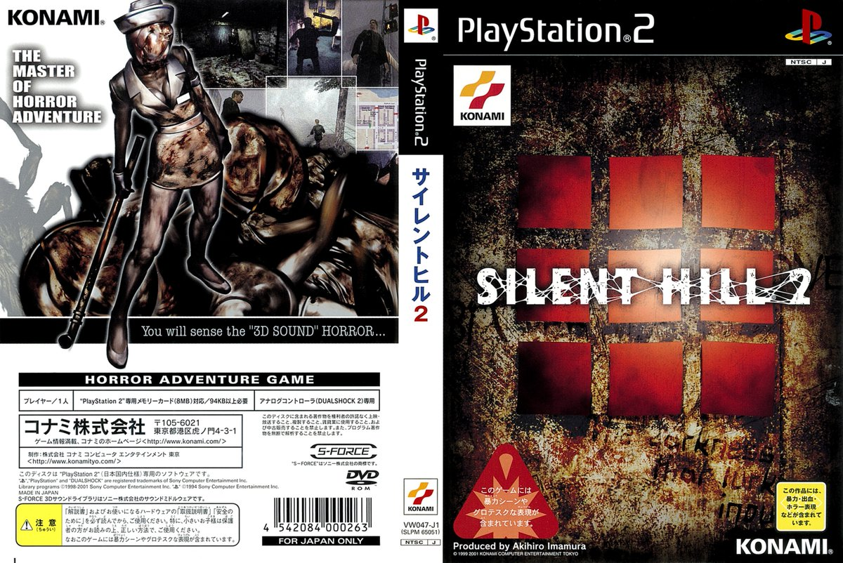 #SilentHill 2 for #PlayStation2 was released in Japan 19 years ago (September 27, 2001)  #TodayInGamingHistory #OnThisDay @redseraph https://t.co/hUnYv1mfcB