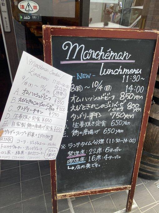 MarcheMan0606の画像