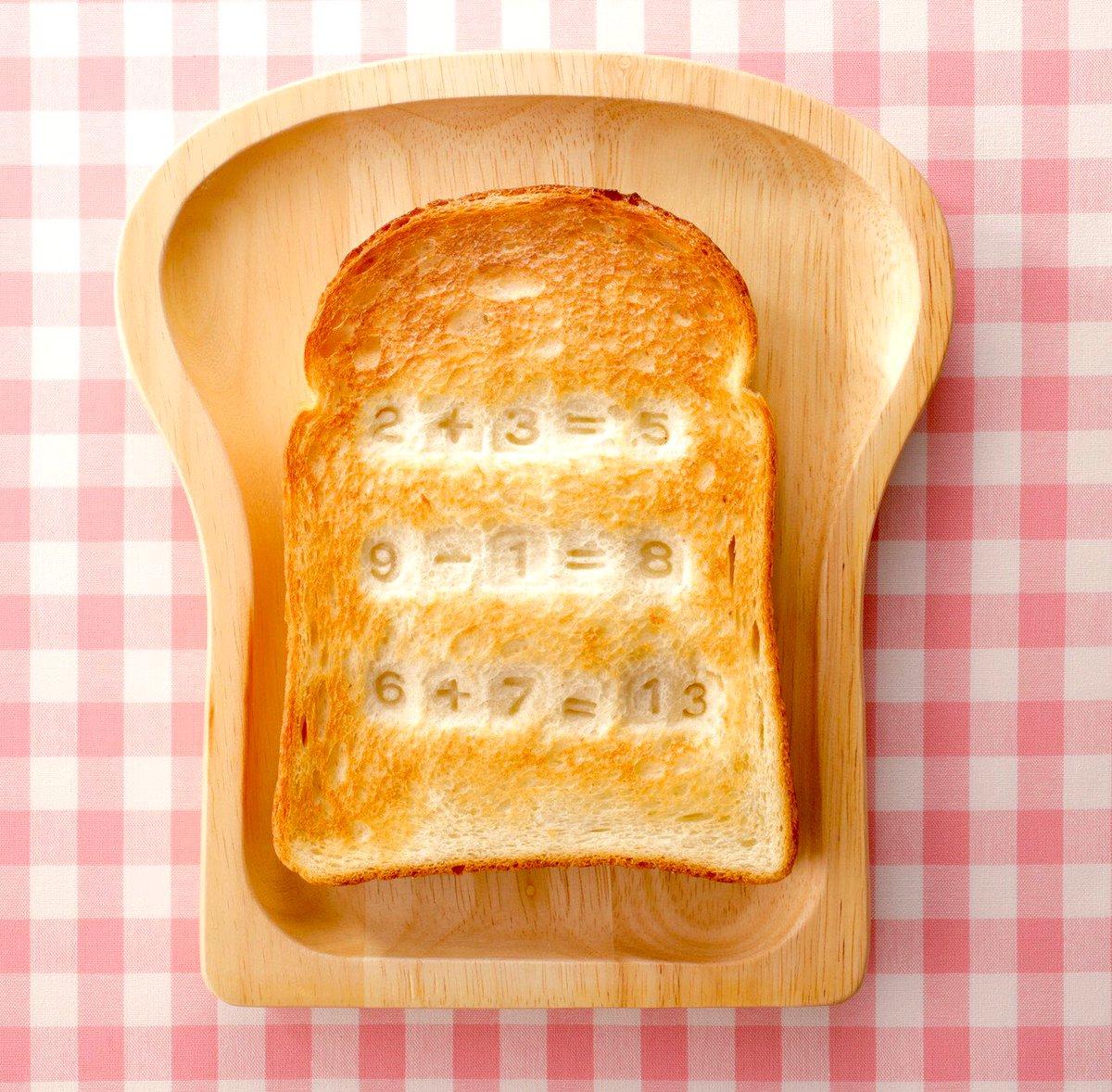 """日本小學館推出能夠做出""""記憶麵包""""的模具,作為小学一年生11月号付録。 Ei979MzVoAA8Ny5"""