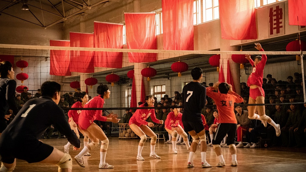 China Box Office: 'Leap' Opening Weekend Outpaces 'Mulan' Debut by $16 Million Photo