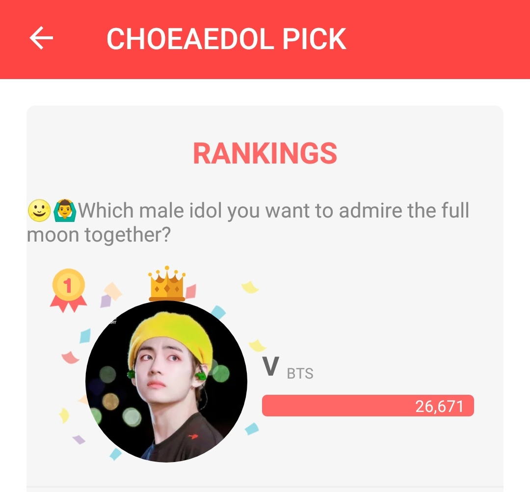 🚨CHOEAEDOL PICK🚨  🌟Which male idol do you want to enjoy the full moon with🌟  📌Voting period:  LAST DAY OF VOTING☺️  How to VOTE⬇️ 1️⃣Click CHOEAEDOL Pick 2️⃣ Choose 1 idol from each set(9x),Choose TAEHYUNG when u see him 3️⃣ In the Final set, choose TAEHYUNG again!  #V #뷔 🌹 https://t.co/czPoJthtWH