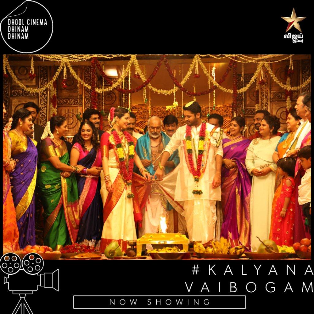 #KalyanaVaibogam #NowShowing #VijaySuper https://t.co/BVfq0v386D
