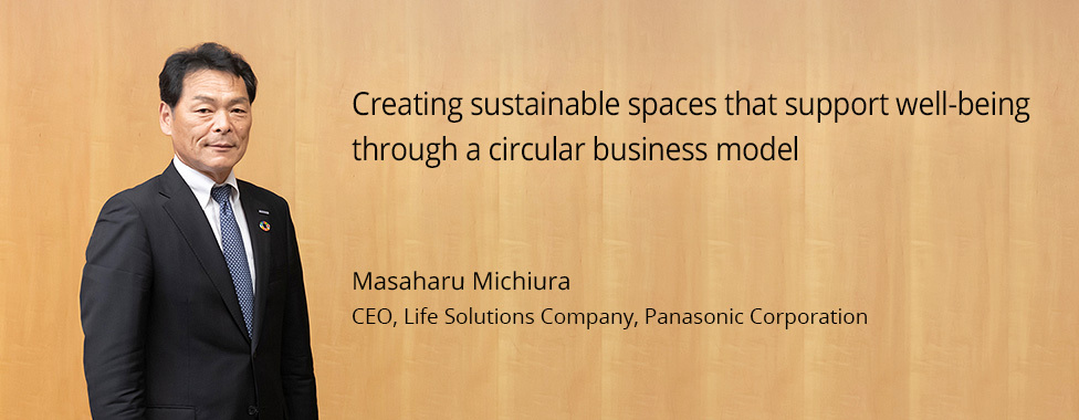 [Initiatives for #SDGs] Life Solutions Company: Learn how we are working towards SDGs by making a better comfortable life with a #HumanCentered solution to create value for #WellBeing and #environment. https://t.co/kIxLKnNfDu #PanasonicSDGs #Sustainable #SolarPanels #GreenEnergy https://t.co/sZDdRTCgUu