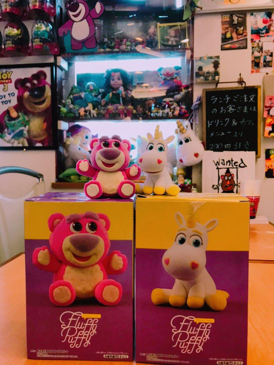 インスタのフォロワーさんが取ってきてくれた セガプライズ fluffy puffyのロッツォとバターカップ😍 めちゃくちゃかわいい💕 ロッツォが重くて苦労されたそうです😅 ありがとうございます🙇♂️ #toystory #トイストーリー #セガプライズ https://t.co/NnHjoNt3AC