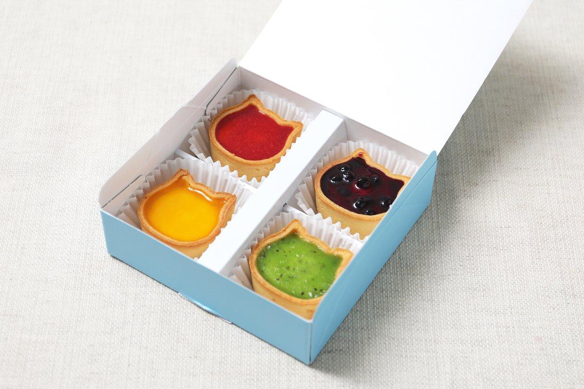 【新発売!】ねこの形のチーズケーキ専門店「ねこねこチーズケーキ」より、色とりどりのちびねこが誕生!