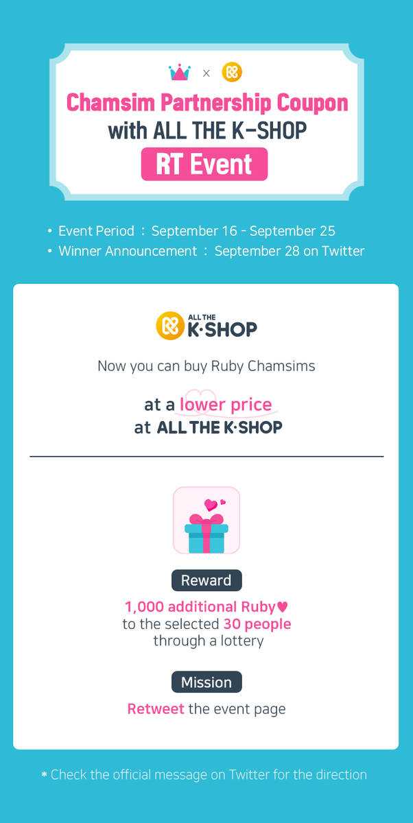 Sooooo Easy RT Event🎁  RT this twitter right now until Sep25👏 We'll give 30 fans 1⃣0⃣0⃣0⃣ Ruby❤ by random draw!  ➖  📄🎈 Big News only for followers🎈 Global fans can buy Ruby cheaper at ALL THE K-SHOP Check it out, here https://t.co/JFfBSpEPK5  #Ruby #Idochamp #kpop https://t.co/gGXpkHlTXi
