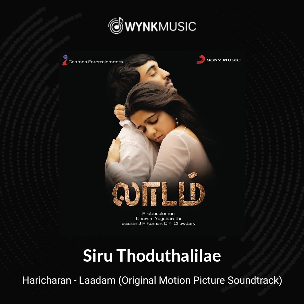 An @dharankumar_c 's master piece Uniqueness in composition🎹 Orchestration🎻 & Sounding🎛️🎧 Loved it bro ✌️ 💙the song: Siru Thoduthalilae at https://t.co/bacnUu6qHg on Wynk Music https://t.co/kXveBfgvGR