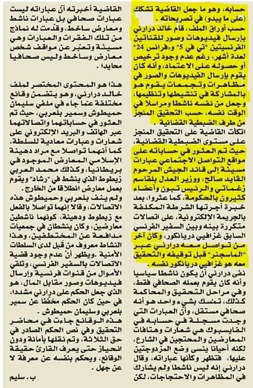 #_خيانه صورة فوتوغرافية