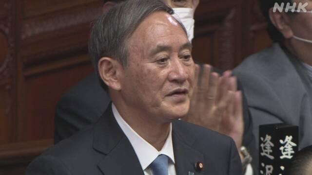 衆議院は、本会議で総理大臣指名選挙を行い、自民党の菅義偉総裁を総理大臣に指名しました。#nhk_video