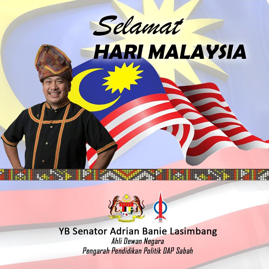 Selamat Hari Malaysia ke 57