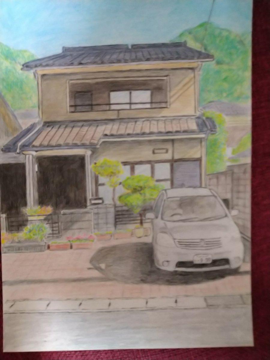 津崎様邸🏡20年来、大変お世話になっている方のお宅を描かせていただきました🖼静物画を色々描きましたが風景画は難しいので初めて描いてみました。やはり思ってた以上に難しかった😅画像をお送りしたところお気に召していただきましたので、お贈りするとともに掲載いたします。日頃の感謝を込めて🎁
