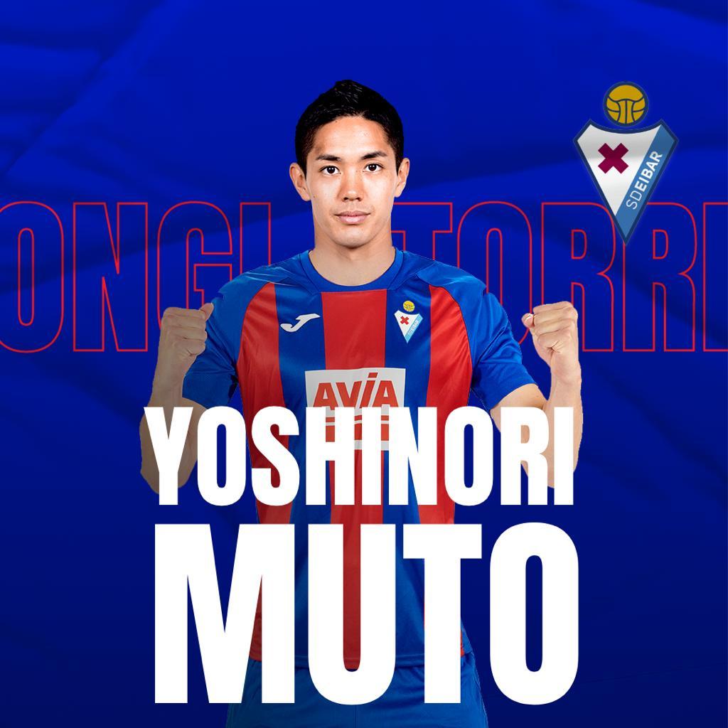 Yoshinori Muto