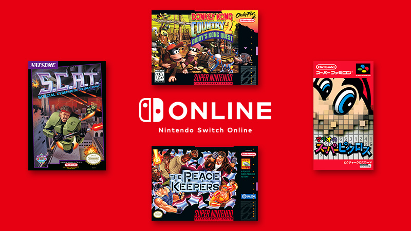 Nintendo Uk Bowser S Fury On Twitter Donkey Kong Country 2 Diddy S Kong Quest Mario S Super Picross Plus More Super Nes And Nes Games Will Arrive On 23rd September For Nintendo Switch