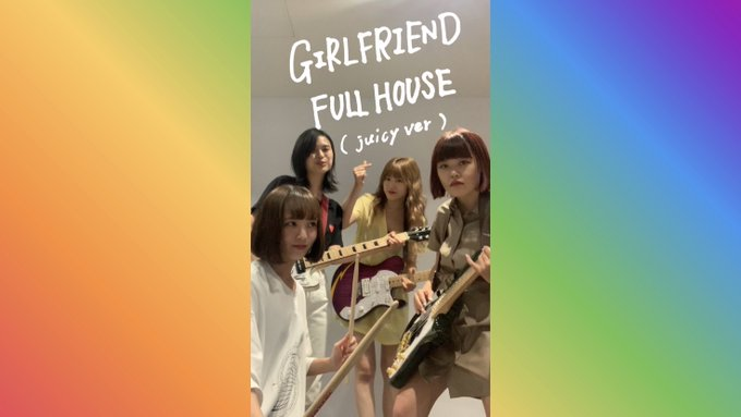 2nd ALBUM「HOUSE」のCDが来週リリースです!FULL HOUSE(juicy ver)をYouTubeに公