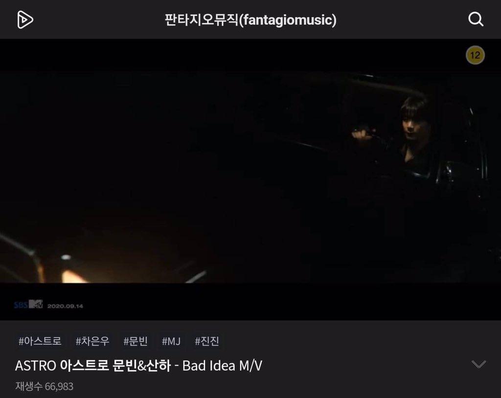 [#문빈_산하] [📈] 200917 12:15 AM KST '#BadIdea' M/V Official Channel: 1,927,240 views(🔺10,600) 🔗youtu.be/K0oSaCS0_98 1theK: 274,800 views(🔻1,515) 🔗youtu.be/CeOGfPANy44 Naver TV: 66,983 views(🔺63) 🔗tv.naver.com/v/15760039 #IN_OUT #배드아이디어#아스트로#ASTRO