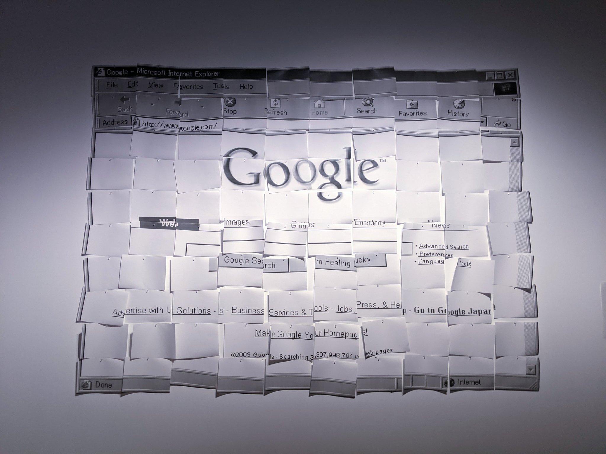 エキソニモ UN-DEAD-LINK:インターネットアートへの再接続