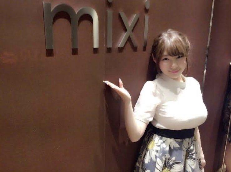 mixiに転職します!(決意