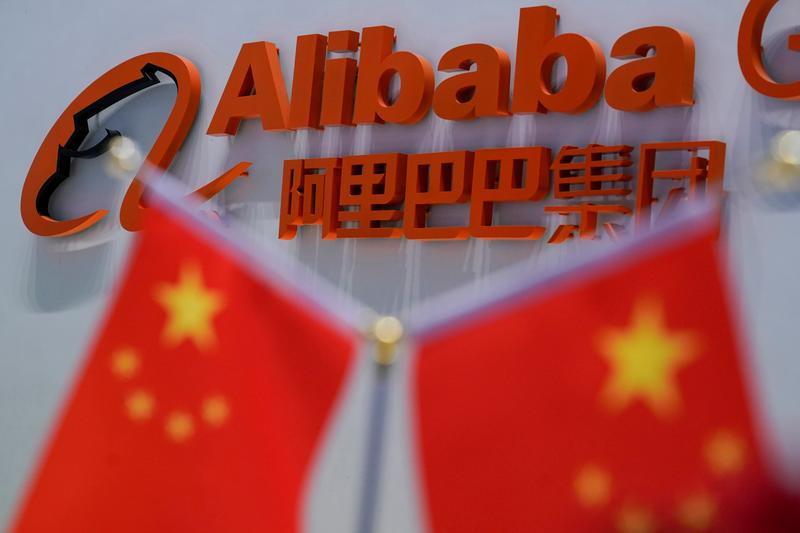 Exclusive: Alibaba, China Mobile weigh $443 mln investment in blacklisted Dahua - sources https://t.co/TAlVnOVzJ5 https://t.co/GaRCbXK8c1