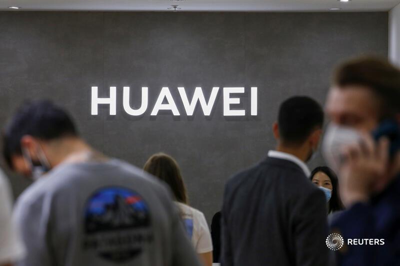 Top Huawei executives had close ties to company at center of U.S. criminal case https://t.co/uWKRAsF9jU https://t.co/GJMC4DeKmo