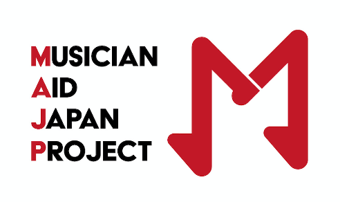 【明日】EXILE ATSUSHIとAIが発起人『Musician Aid Japan Project』初のオンラインライブ開催!9/17木 20時-「MAJP presents CAPTAIN'S NIGHT」佐野健二(Captain)を中心にトップミュージシャンの生演奏配信。グッズ付の投げ銭制度を導入、収益をミュージシャンに還元。