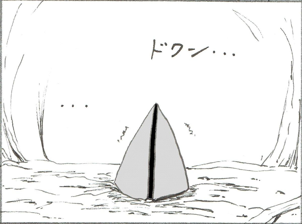 タグ 漫画バンク