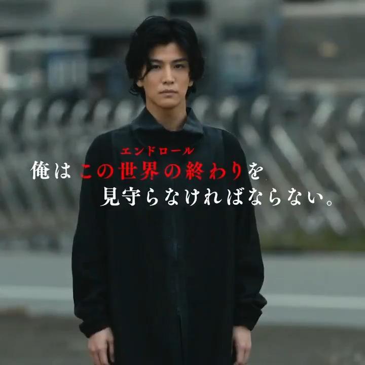 岩田剛典さん、新田真剣佑さん出演!映画『名も無き世界のエンドロール』本作初の特報映像が解禁されました!