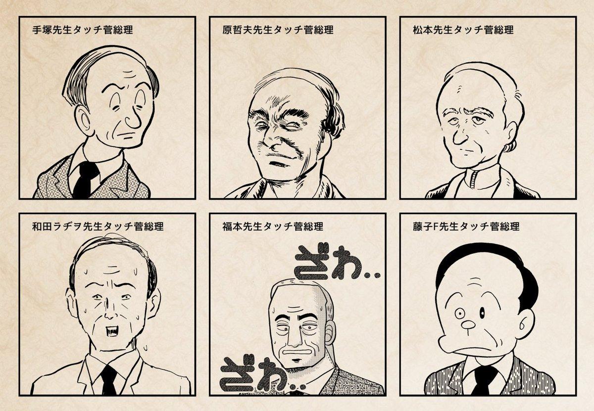 菅内閣の健闘を祈りつつ、いつものこんなヤツをアップ