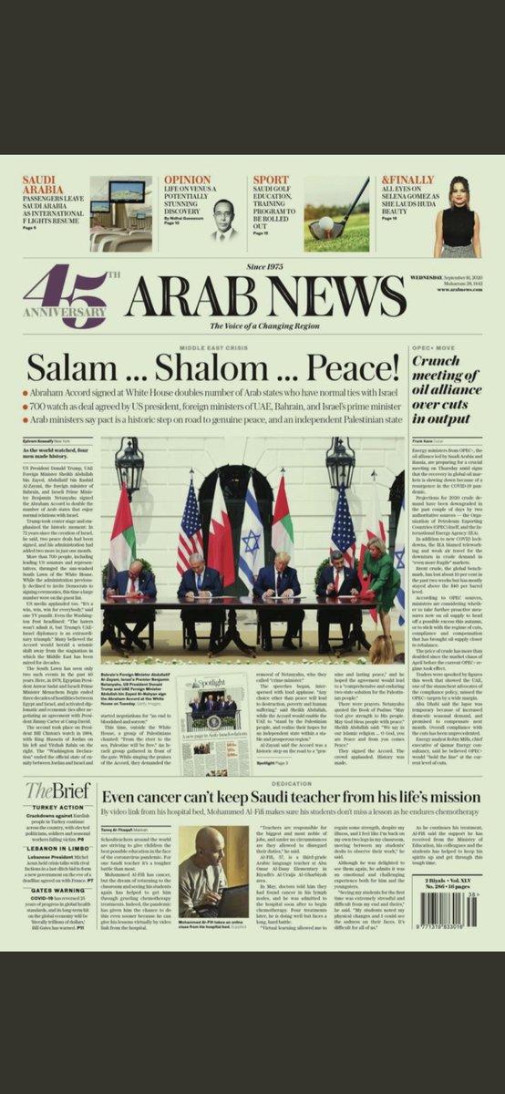 Front page. Saudi Arabia. Smoke signal?