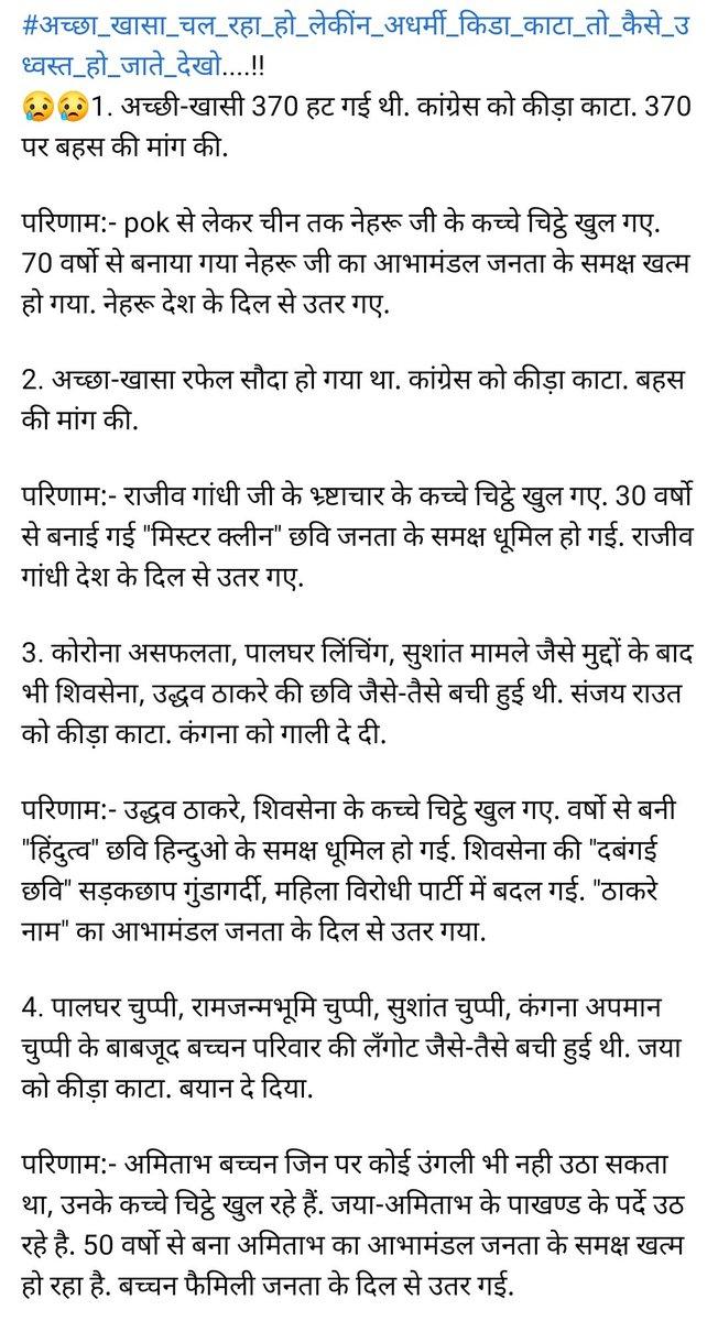 @INCIndia @Oommen_Chandy @krishnabgowda #Happyrepublicday #hinduphobia in congress https://t.co/LtVl1IRsxO