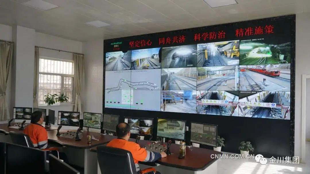 5g-powered-unmanned-driving-system-put-into-use-in-nw-china Photo