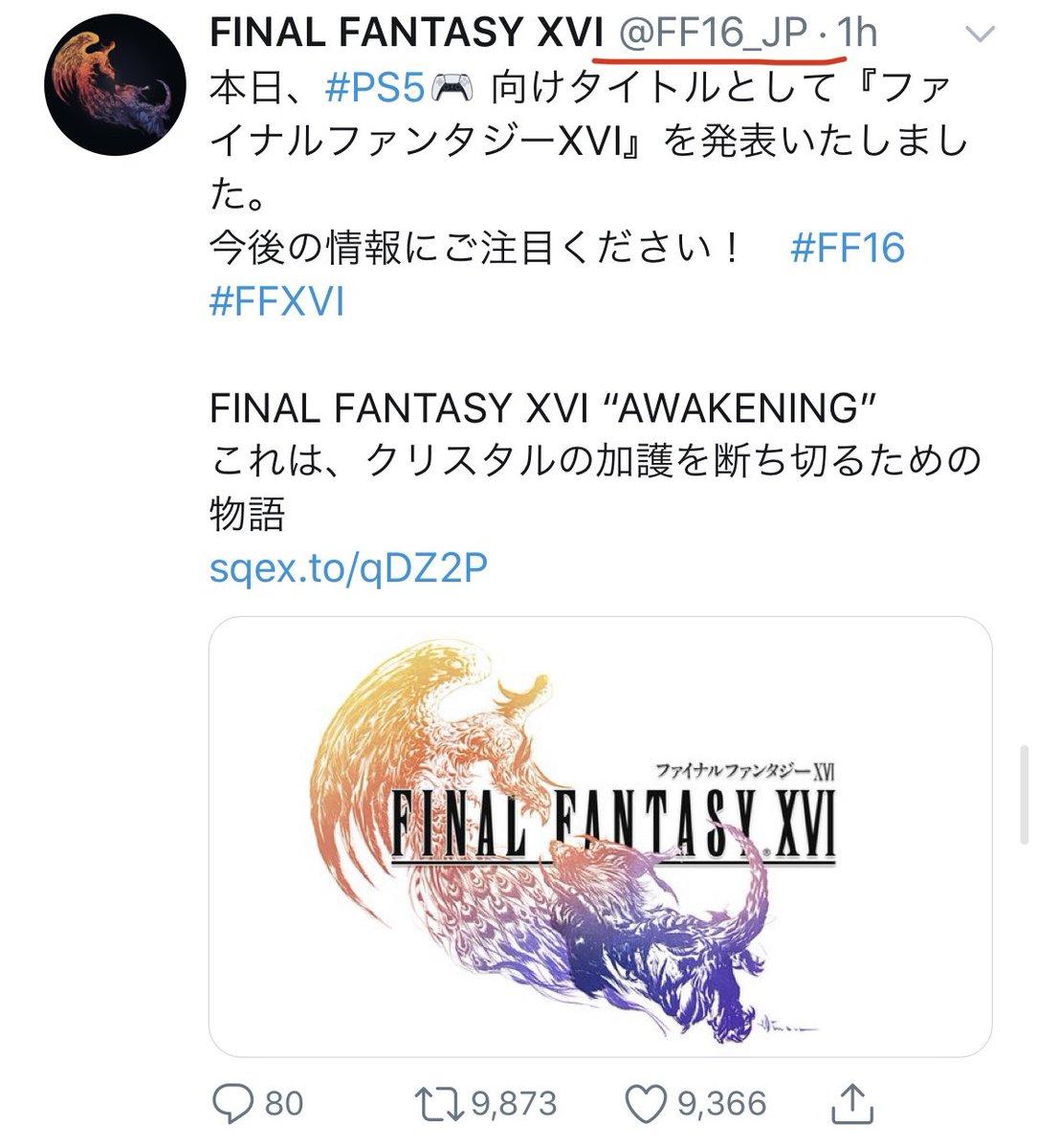 ☆オードリーAudrey☆ on Twitter: