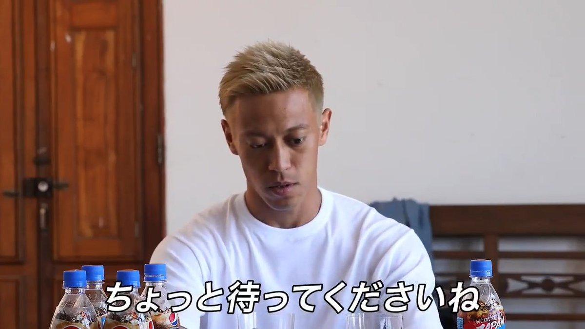 🗓2020/09/17の朝です。おはようございます。 東京の天気は--、最高気温は🌡️--℃です。 今日も #本田とじゃんけん / #本田とじゃんけん2020 / #本田とカードバトル / #本田とコイントス 、やりませんか? そしたら今回も、俺が勝ちますよ。 運も実力のうち。ほな、いただきます。 https://t.co/R201woChiL