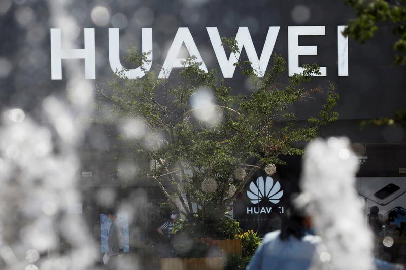 Huawei phone prices rise in China on fears of chip shortage https://t.co/nWQkST2uwN https://t.co/idrPqhCcLS