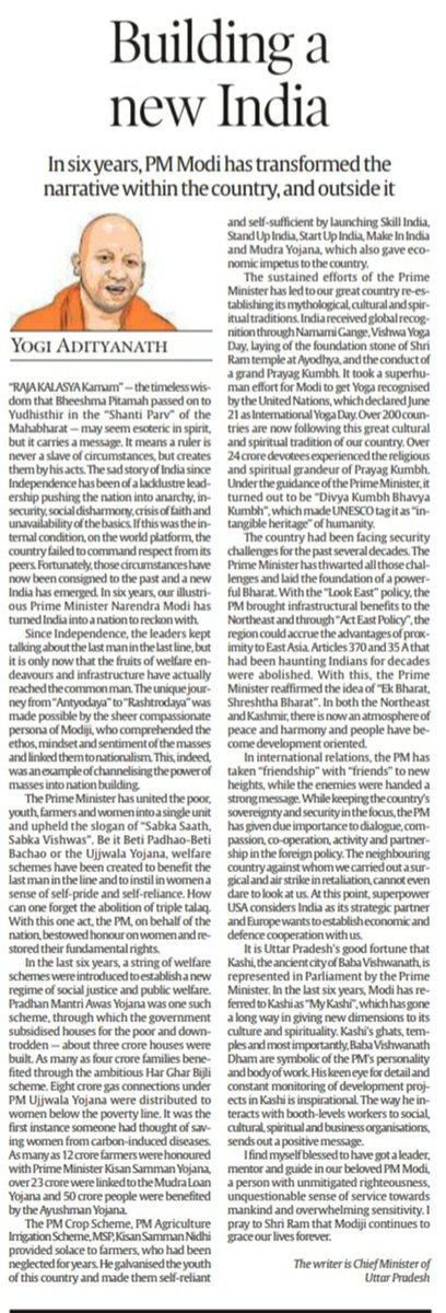 I find myself blessed to have got a leader, mentor and guide in our beloved Prime Minister Shri @narendramodi Ji, a person with unmitigated righteousness, unquestionable sense of service towards mankind and overwhelming sensitivity. Read my article...