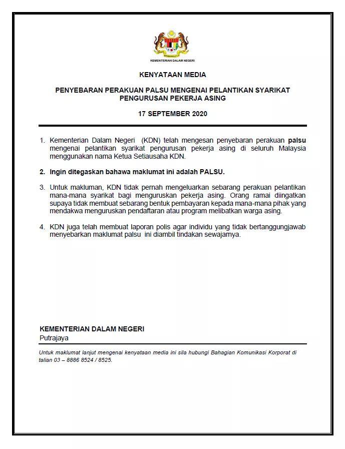 Imigresen Selangor Selangor Jim 님 트위터