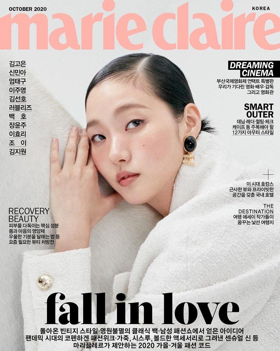 #광고 마리끌레르 10월호 커버 스타는 배우 #김고은! #샤넬 2020 F/W 컬렉션을 입은 그의 아름다운 화보, 무빙 커버, 인터뷰 등을 하나씩 공개할 예정이니 기대 많이 해주세요.🤍 - Marie Claire Korea October issue cover star, Kim Go Eun in Chanel 2020 F/W Collection. https://t.co/xsS3wCNE1E