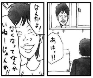 部長よりも、岡本よりも、ハト部の存在を一番必要としてたのはサッカー部の高橋だったのかもしれない。ハト部を冷やかす時間が、彼の学校生活には必要だったんじゃないかな。。オタク女子が、もし突然イケメンと出会ってしまったら|羽賀翔一 @hagashoichi |ハト部