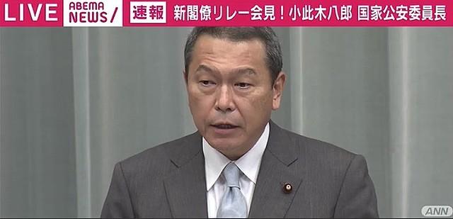 【就任会見】「運転免許証のデジタル化」推進へ 小此木国家公安委員長17日未明の会見にて「菅総理からは特に運転免許証のデジタル化について強い指示を受けた」と述べた。