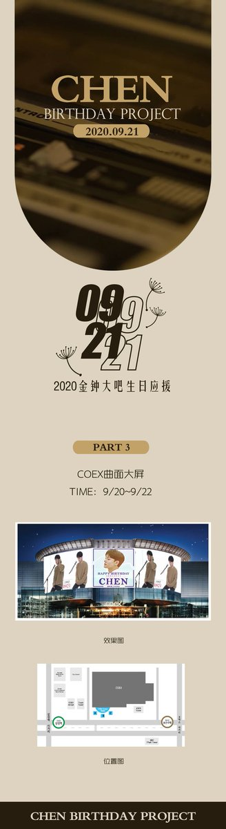 Cute Images Chen Exo Birthday 2020