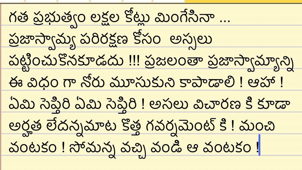 @tvsreddy5 @chaitanyan1