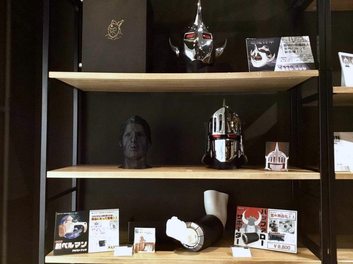 明日9月18日ロビンマスクの誕生日より🎂🎉特別カラーの一般予約販売を開始いたします‼️キャステム京都LiQショップに展示しますので✨ぜひ見に来てください🤗待っていたぜ❗️この瞬間(とき)を‼️✨#キン肉マン #ロビンマスク