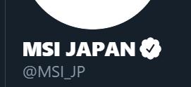 MSI JAPANさんの投稿画像