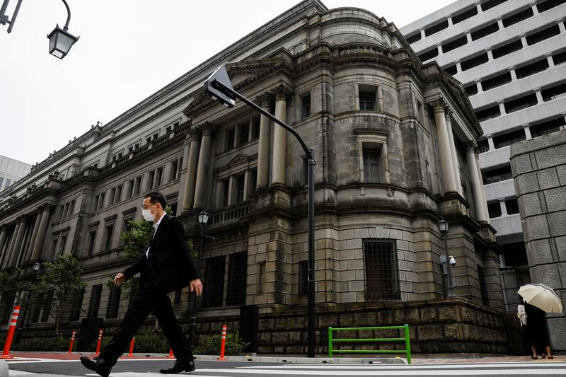 BOJ holds fire, offers brighter view of economy as pandemic impact eases https://t.co/Uv18ouiltY https://t.co/S686wIyIWF