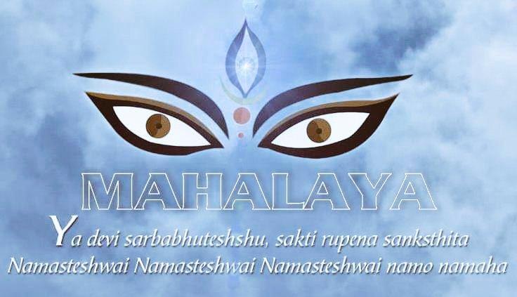 May Maa Durga bless us all.  #HappyMahalaya২০২০ 🙏🙏🙏 #happymahalaya #Suprabhatam https://t.co/bxGSoYgA84