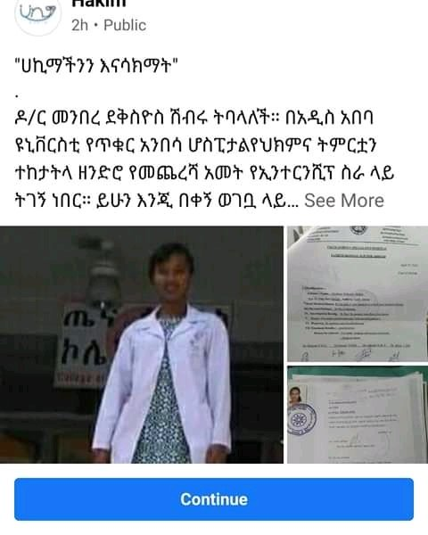 Ethiopian MD Dr. Menbere Deskiyos needs urgent help to receive life-saving treatment for Chondrosarcoma. She is stranded in Bangkok due to funding shortage. Please consider any donation to help this young doctor in her hour of need. https://t.co/ZBdo7bkRFR https://t.co/Dwh3yMAhaL https://t.co/28fWcWijVM