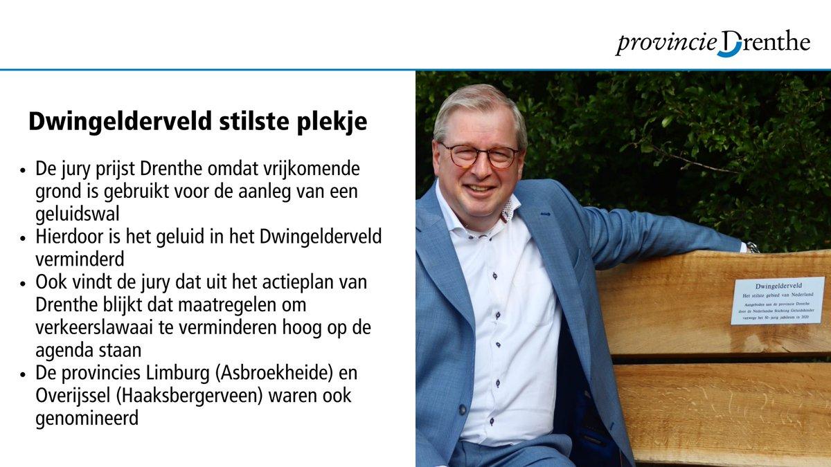 Het Dwingelderveld is het Stilste gebied van Nederland! Dat heeft de Nederlandse Stichting Geluidshinder zojuist bekendgemaakt. Gedeputeerde Tjisse Stelpstra nam als prijs een 'stiltebankje' in ontvangst die in het gebied een mooie plaats heeft gekregen ➡️ https://t.co/sqeVkWat3y https://t.co/twyH9cO6Hg