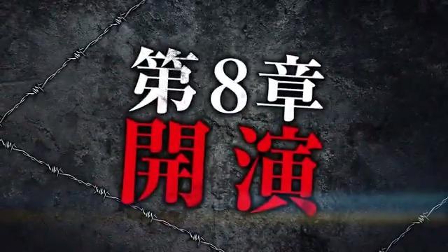 ★イベント予告明日9/21(月)15:00より、シーズン2第8章『見知らぬ空を求めて』が開幕!#ブラスタ1周年