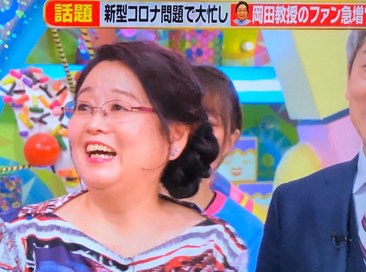 嫌い 岡田 晴恵